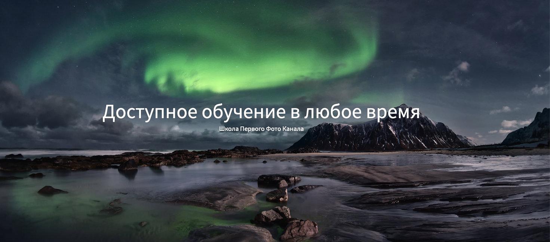 (c) 1photo.tv